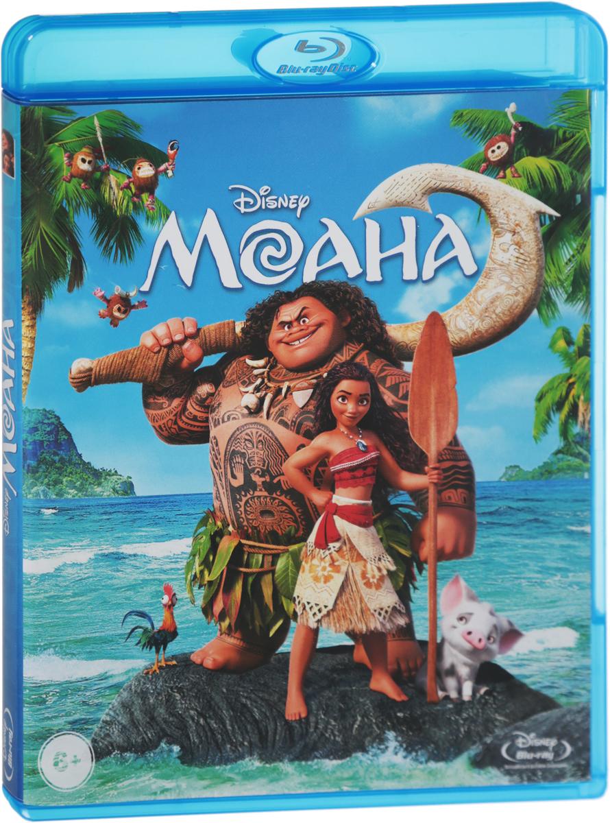 Моана (Blu-ray)