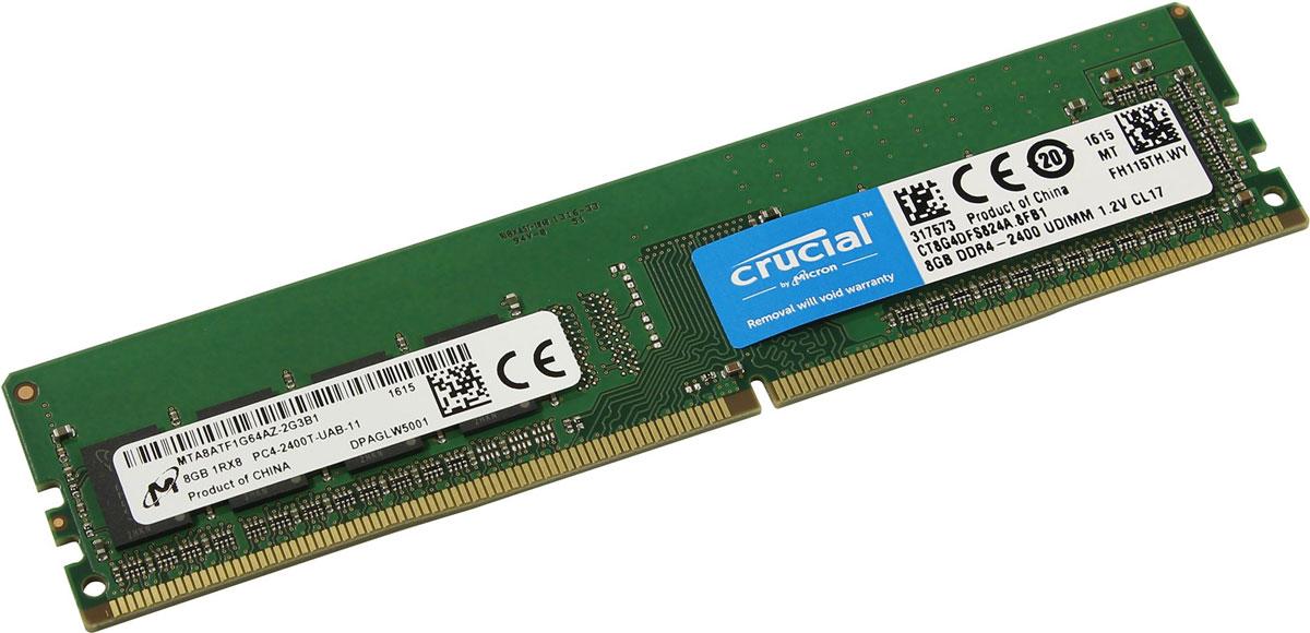 Модуль оперативной памяти Crucial Single Rank DDR4 8GB 2400МГц модуль оперативной памяти crucial single rank ddr4 8gb 2400мгц