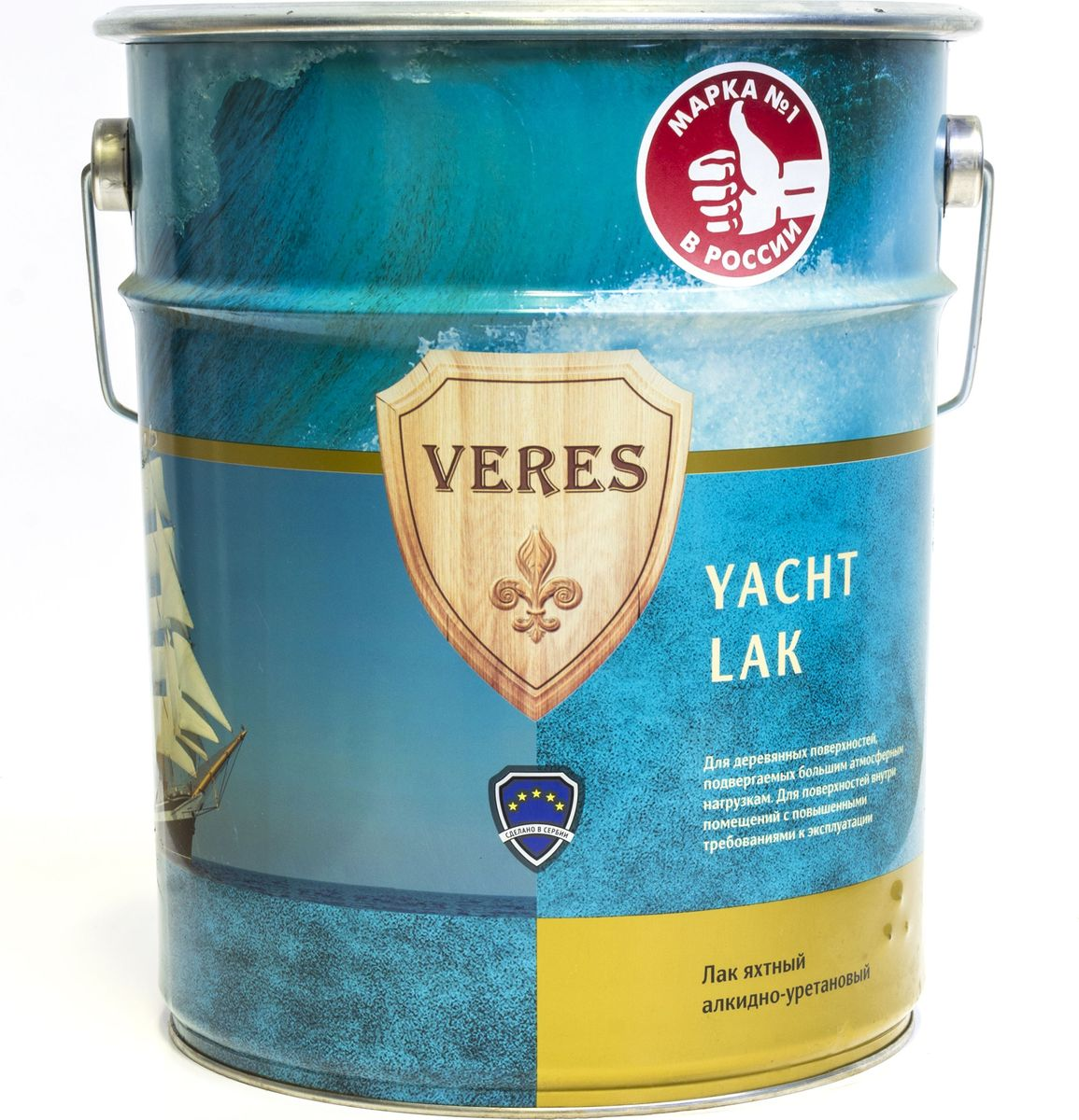 Лак алкидный яхтный Veres, глянцевый, 2,5 л лак яхтный рогнеда eurotex полуматовый 10л
