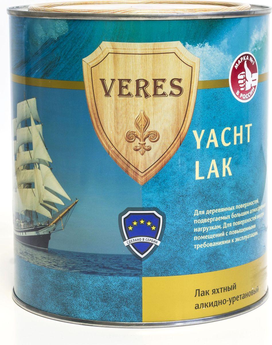 Лак алкидный яхтный Veres, полуматовый, 2,5 л лак яхтный рогнеда eurotex полуматовый 10л
