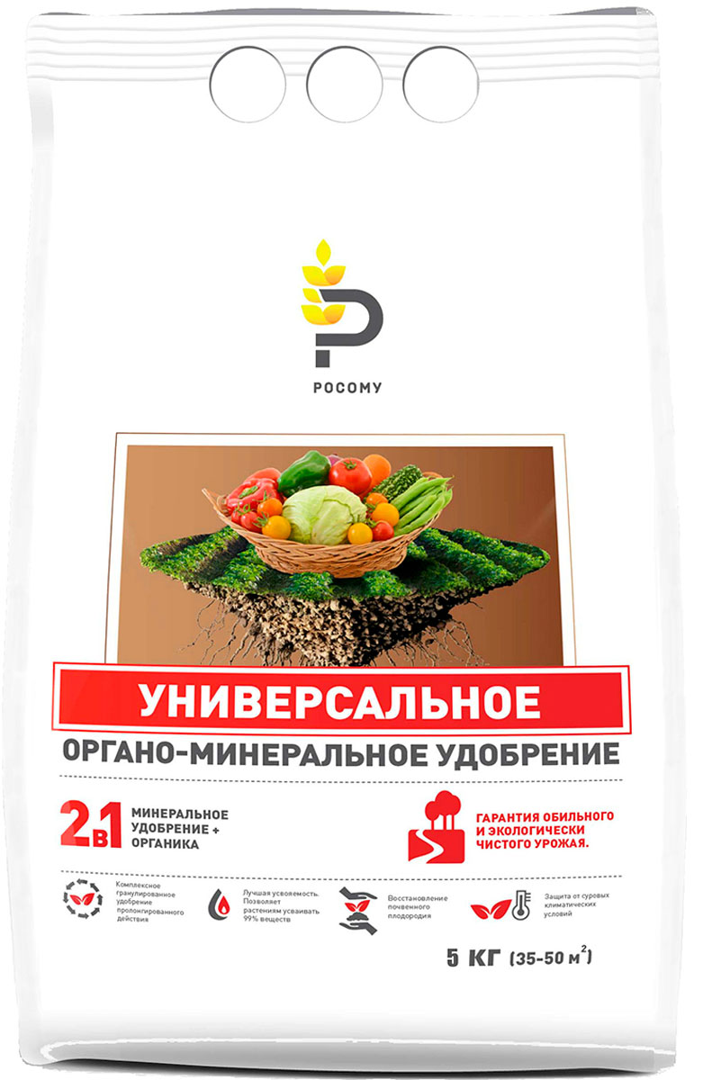 Удобрение Росому Универсальное, органоминеральное, 5 кг удобрение росому осеннее органоминеральное универсальное 5 кг