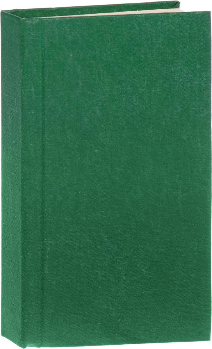 Стефан Цвейг Стефан Цвейг. Новеллы стефан цвейг новеллы книга для чтения на немецком языке