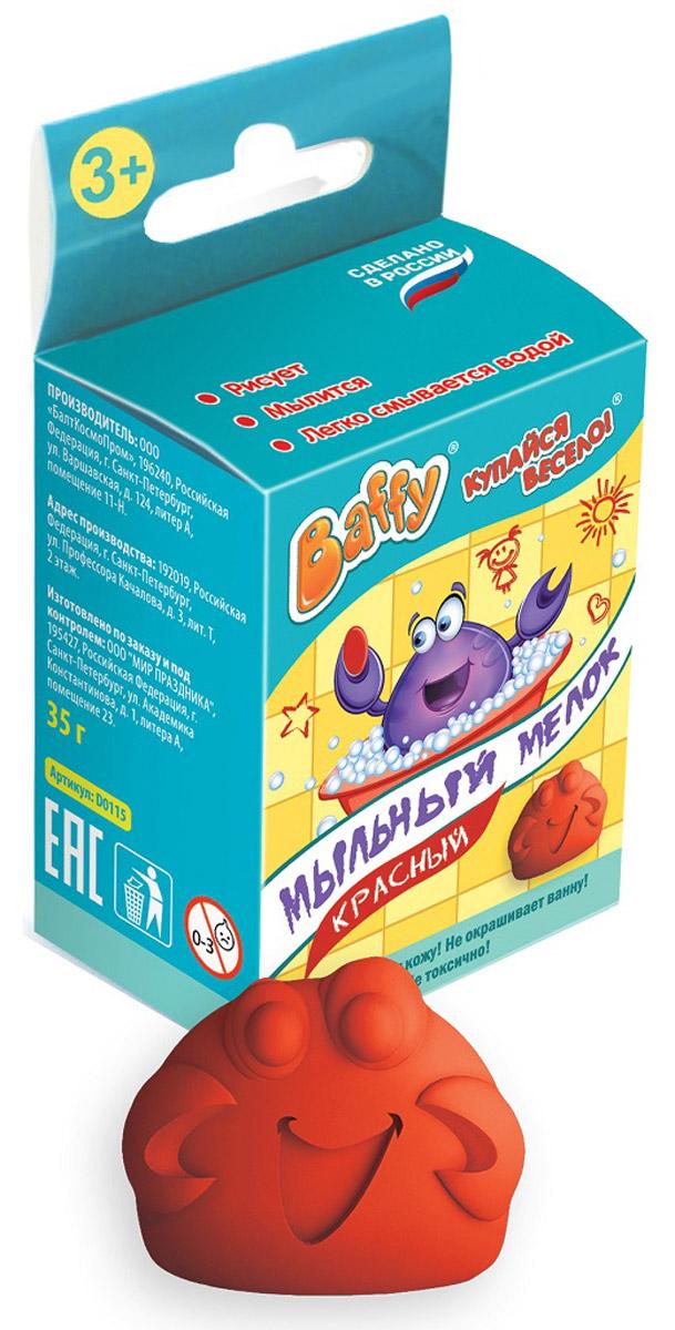 Baffy Средство для купания Мыльный мелок цвет красный