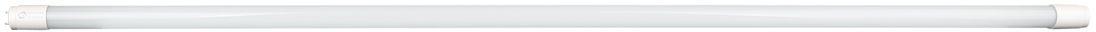 Лампочка REV, Холодный свет 18 Вт, Светодиодная панель светодиодная rev призма 36вт 6500к