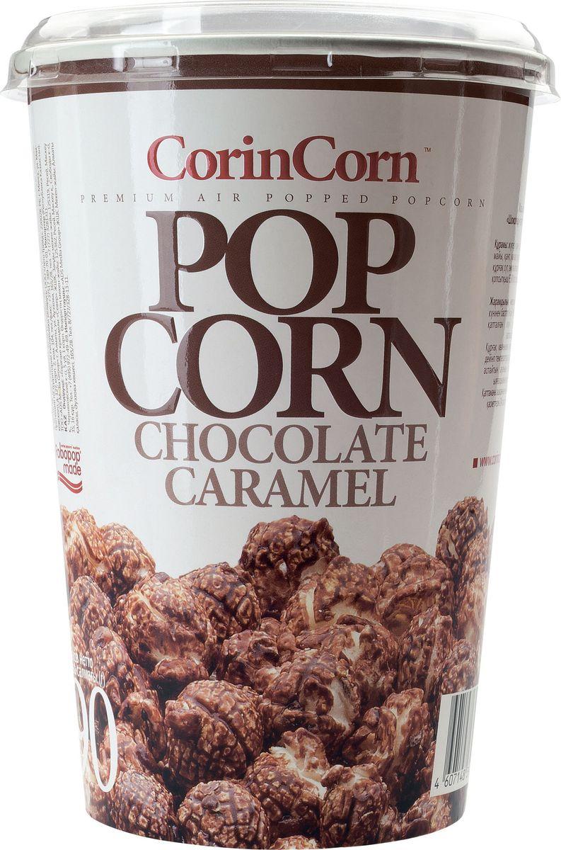 CorinCorn Шоколад попкорн готовый, 90 г попкорн holy corn кокос шоколад 50 г 20 шт кокос бельгийский шоколад шоколад 50
