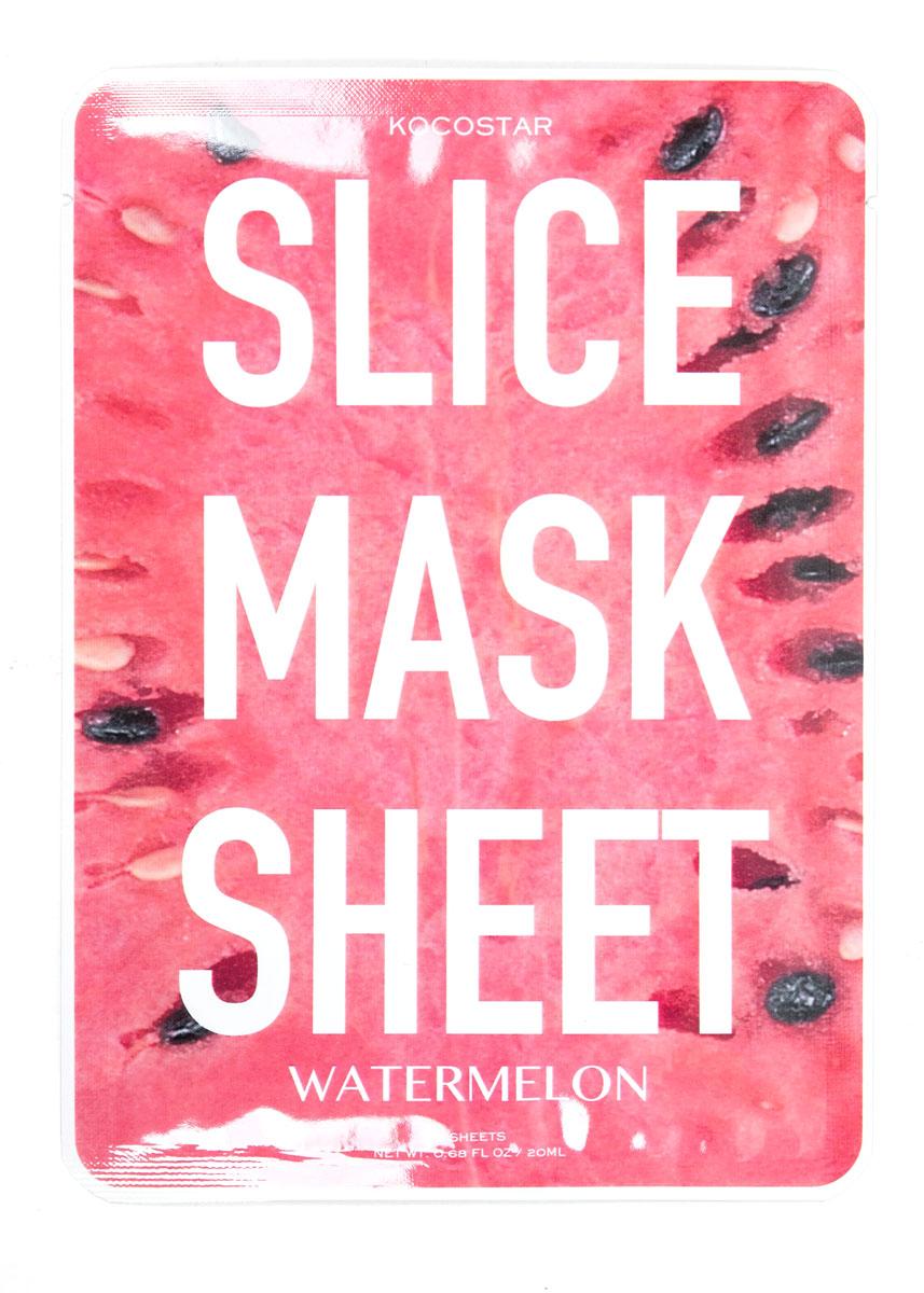 Kocostar Маска-слайс для лица Арбуз, 20 мл / Slice Mask Sheet (Watermelon) kocostar маска слайс для лица тюльпан 20 мл