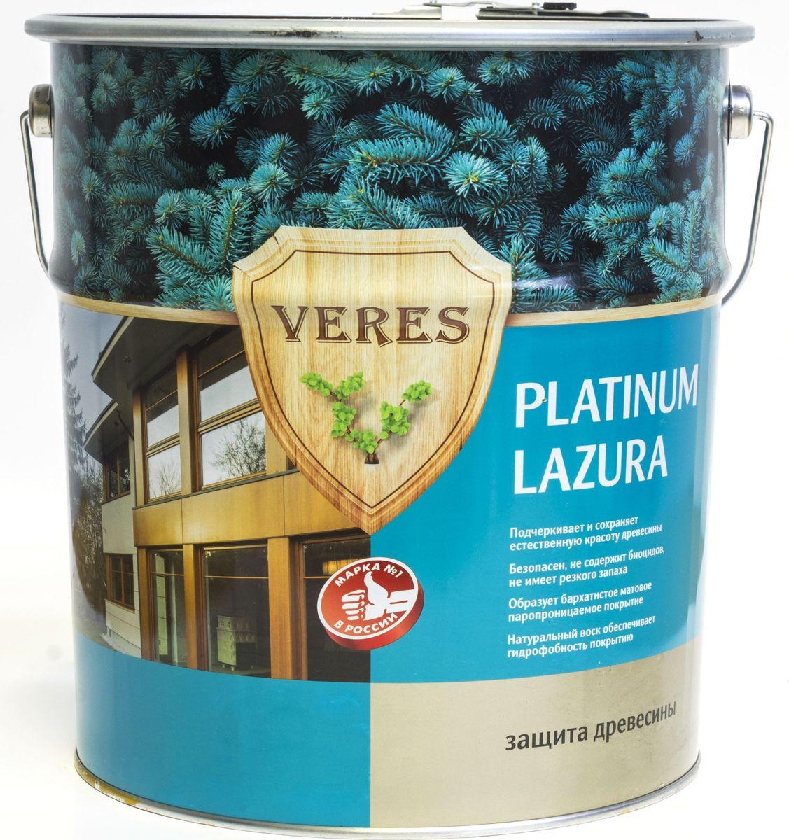 Пропитка тонирующая для дерева Veres Platinum Lazura, цвет: каштан (10), 10 л8606006543309Тонирующая пропитка для дерева Veres Platinum Lazura - высокоэффективная тиксотропная декоративно-защитная лессирующая матовая пропитка, предназначенная для обработки новых и очищенных от старого покрытия деревянных поверхностей: стеновых панелей, обшивочных досок, заборов, дверей, оконных рам и других изделий и конструкций, а также ДСП, фанеры и шпона. Veres Platinum Lazura безопасна в работе, не имеет резкого запаха, образует бархатистое матовое паропроницаемое тонкослойное покрытие. Подчеркивает и сохраняет естественную красоту древесины, глубоко проникая и защищая от плесени и грибка. Специально подобранная система УФ-фильтров, транспарентных пигментов, натуральных масел и восков обеспечивает формирование высокопрочного и атмосферостойкого покрытия. Для получения других оттенков допускается смешивание между собой составов различных цветов. Специальная матирующая добавка придает покрытию бархатистый матовый эффект, для усиления которого важно наносить пропитку тонкими слоями.Товар сертифицирован.
