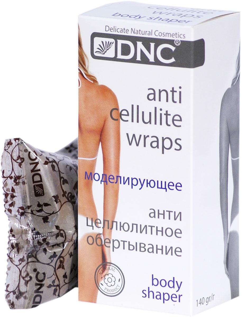 DNC Моделирующее антицеллюлитное обертывание, 140 г аовк антицеллюлитное средство фитосалфетка для процедуры водорослевого обертывания 250 г