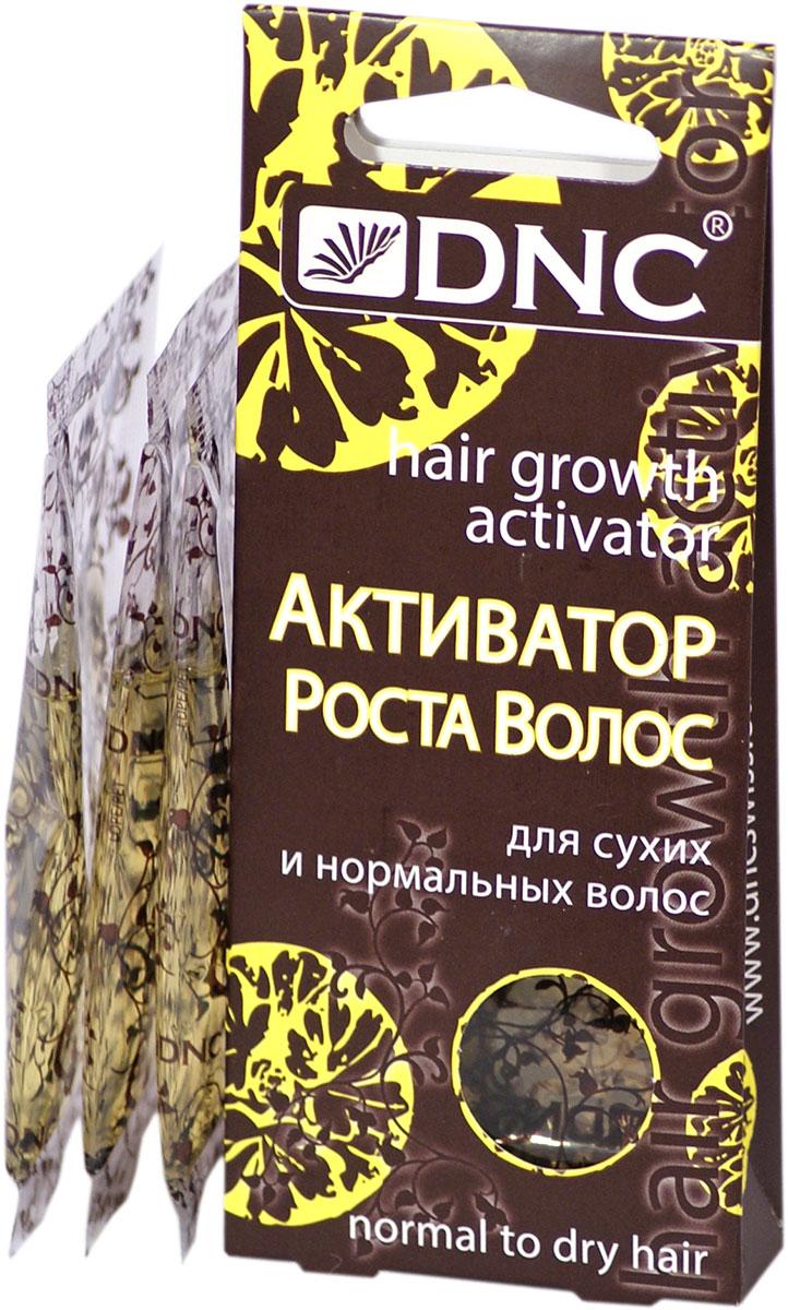 Активатор роста волос DNC, для сухих и нормальных волос, 3х15 мл dnc твердое масло для кончиков волос 15 мл