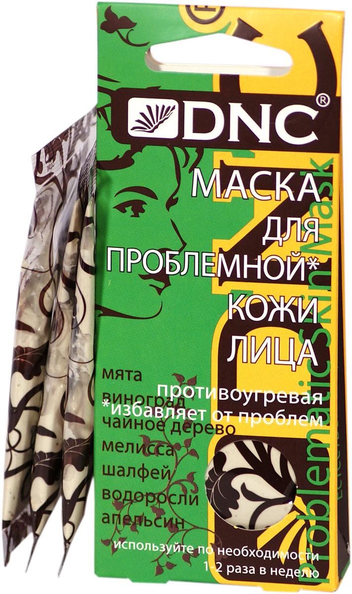 DNC Маска для проблемной кожи лица, 3*15 мл маски от прыщей купить