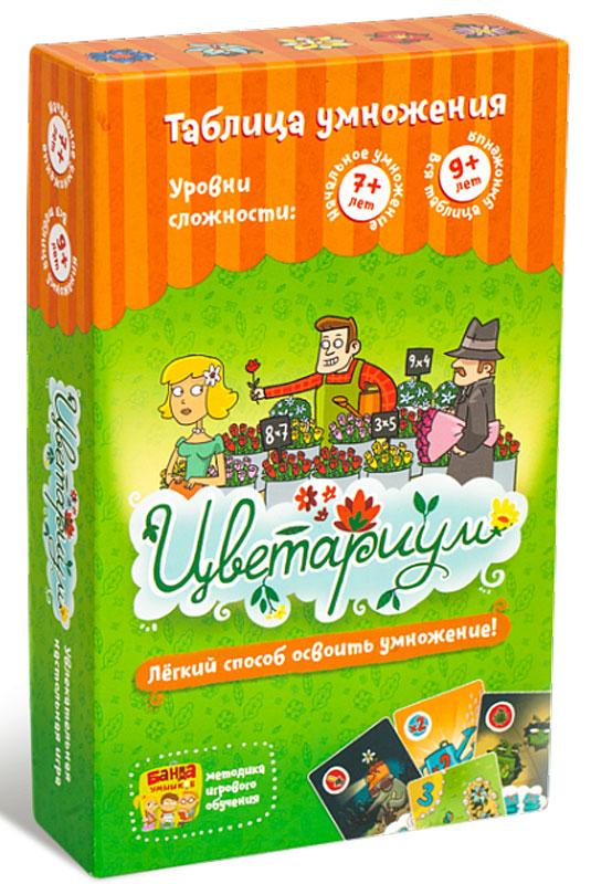 Банда Умников Обучающая игра Цветариум настольная игра банда умников развивающие цветариум ум035