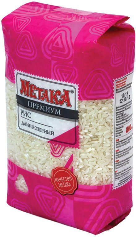 Метака рис длиннозерный, 800 г430106В процессе производства риса Метака сохраняются все питательные вещества и полезные свойства. Рис содержит большое количество сложных углеводов, которые медленно усваиваются и не повышают уровень сахара в крови. Витамины группы B, содержащиеся в рисе, помогают преобразовывать питательные вещества в энергию. Лайфхаки по варке круп и пасты. Статья OZON Гид