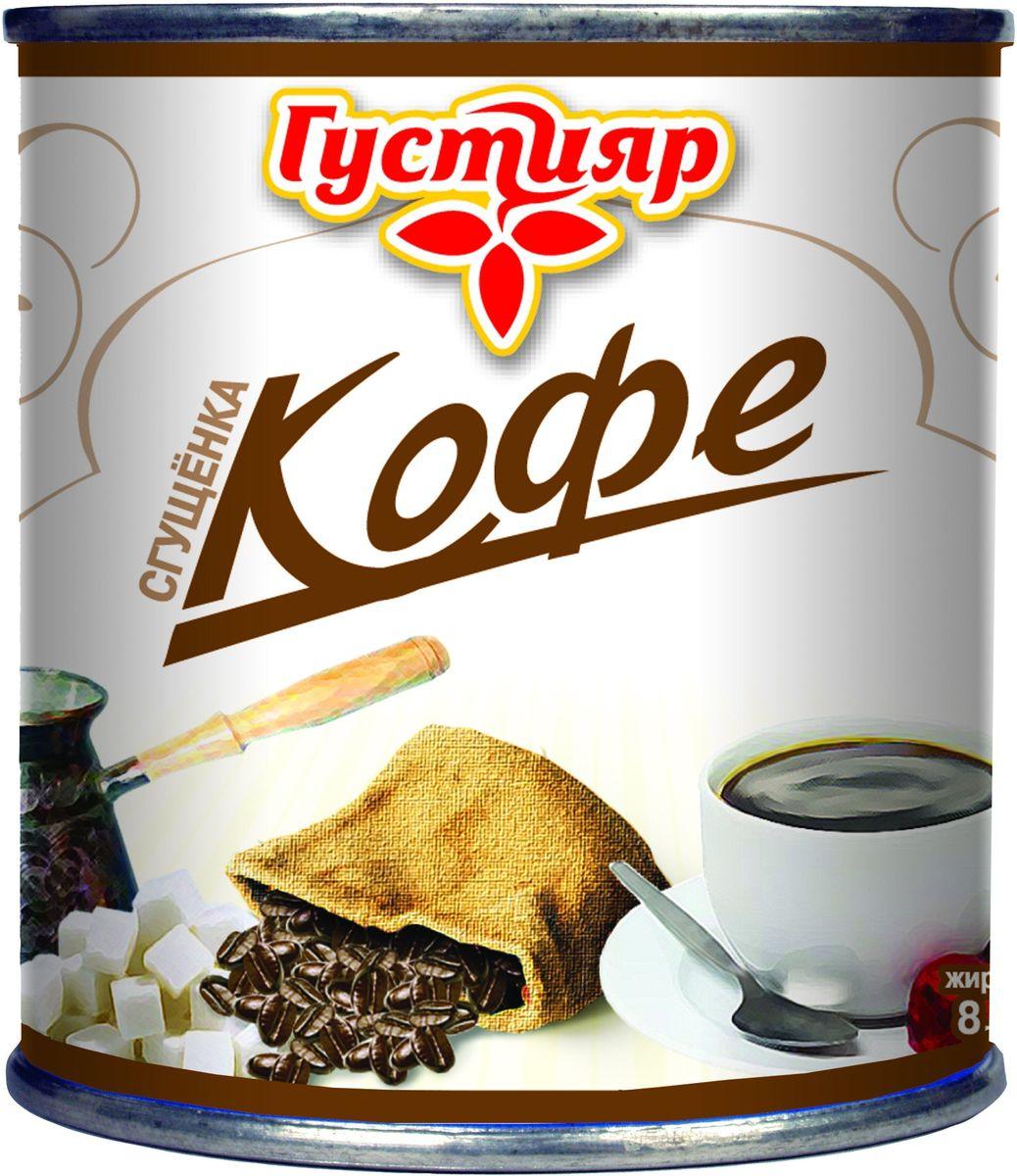 Союзконсервмолоко Густияр молоко сгущенное с кофе, 380 г все цены