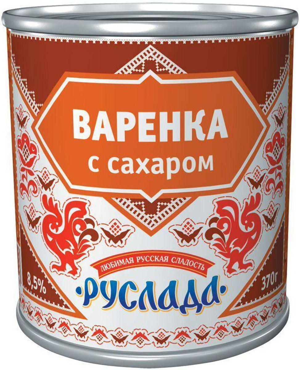 Союзконсервмолоко Руслада молоко сгущенное вареное, 370 г все цены