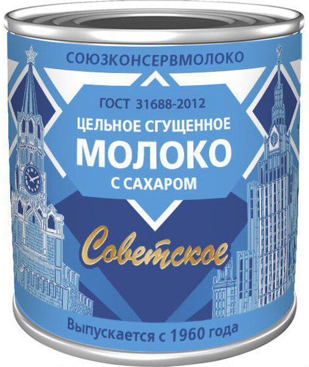 Союзконсервмолоко Советское молоко сгущенное, 380 г все цены