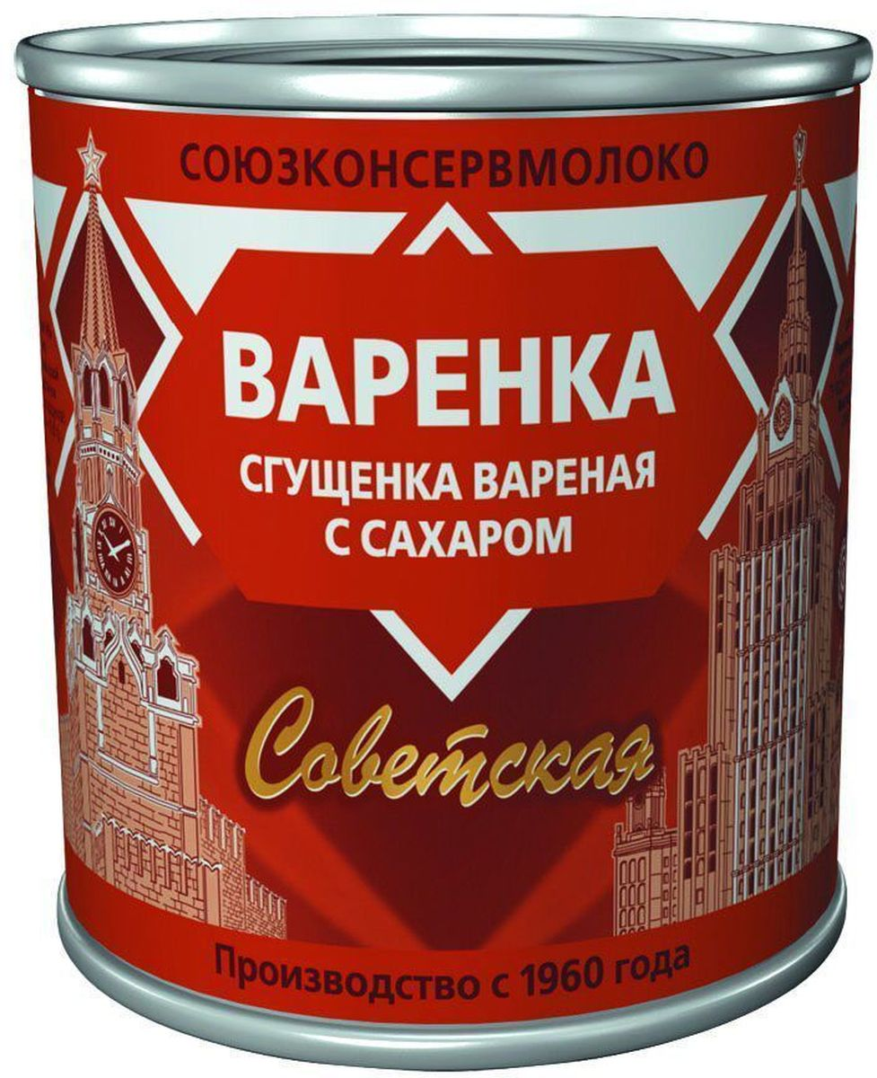 Союзконсервмолоко Советское молоко сгущенное вареное, 370 г все цены