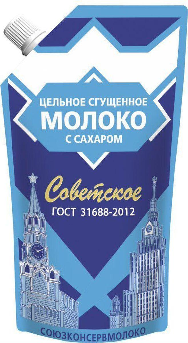 Союзконсервмолоко Советское молоко сгущенное, 270 г все цены