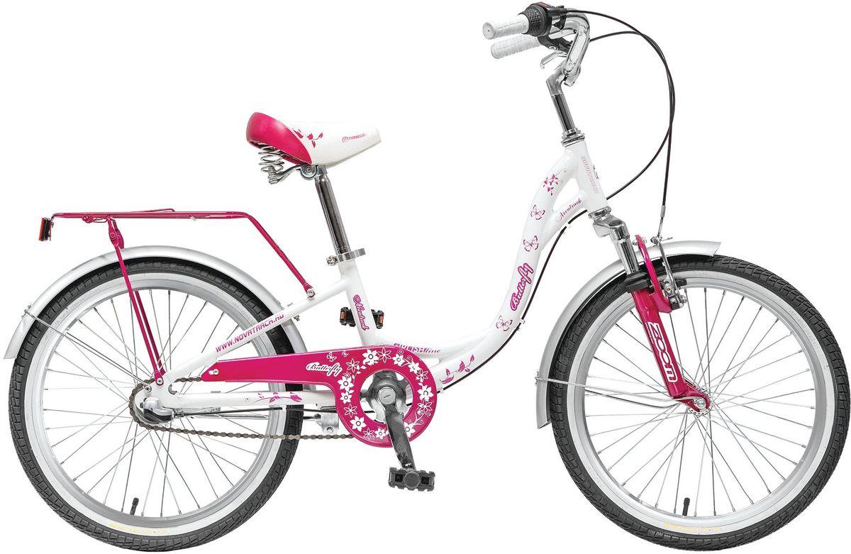 Велосипед детский Novatrack Butterfly, цвет: темно-розовый, белый, 20 велосипед детский novatrack fs 30 цвет бордовый 20