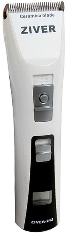 Машинка для стрижки животных Ziver 212, аккумуляторно-сетевая, 15 Вт машинка для стрижки животных ziver 210 аккумуляторно сетевая 10 вт