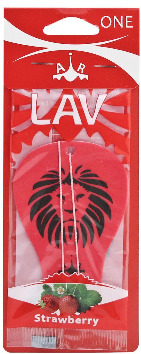 Ароматизатор автомобильный LAV One. Strawberry ароматизатор 01387