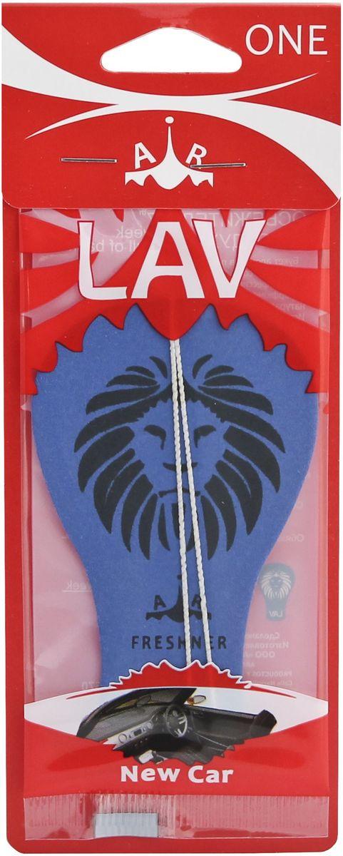 Ароматизатор автомобильный LAV One. New Car ароматизатор автомобильный paloma happy bag lemon