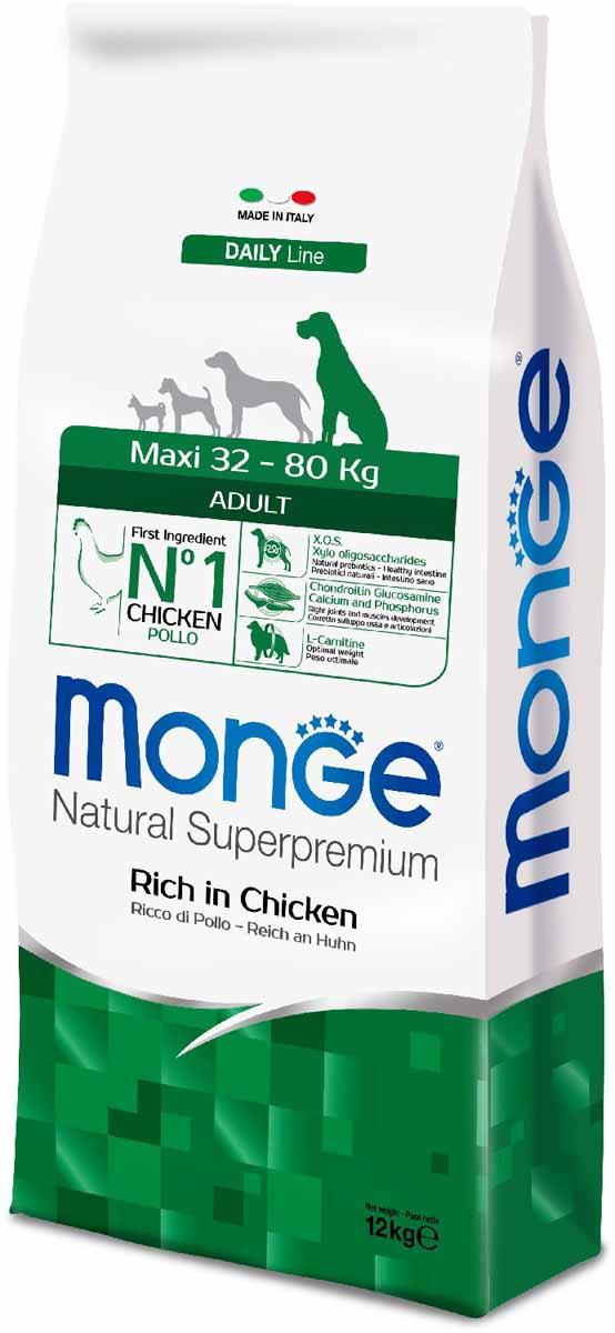 """Корм сухой Monge """"Dog Maxi"""", для взрослых собак крупных пород, 12 кг"""