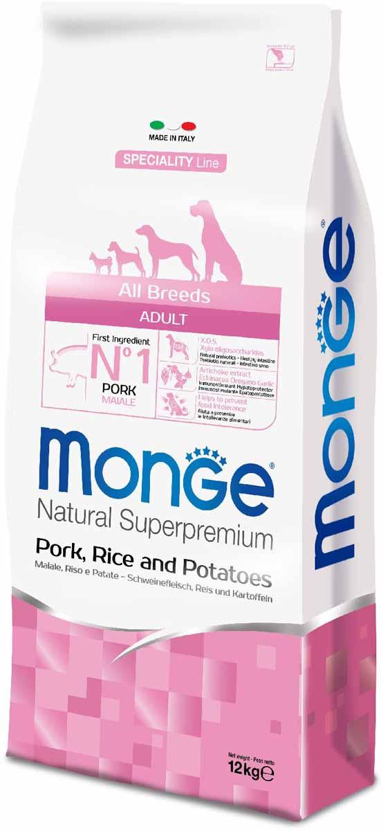 Корм сухой Monge Dog Speciality, для собак всех пород, со свининой, рисом и картофелем, 12 кг70011112Сбалансированное полнорационное питание для взрослых собак всех пород. Линейка сухих рационов со специально подобранными источниками белка линейка полноценных сбалансированных рационов для взрослых собак всех пород SECIALITY LINE предназначена для собак, склонных к аллергическим реакциям и расстройствам пищеварения. В состав продукта входят отборные гипоаллергенные источники белка животного происхождения, что позволяет легко исключить из рациона ингредиенты, вызывающие аллергию. Высокая усвояемость корма гарантирует поступление в организм оптимального количества питательных веществ, необходимых собакам с чувствительным пищеварением. Оптимальный баланс омега-6 и омега-3 жирных кислот снижает риск развития воспаления и гарантирует превосходное состояние кожного покрова. Содержание в корме биотина, цинка и высокого уровня линолевой кислоты придает шерсти питомца блеск. Анализ компонентов: сырой белок 28,00%, сырые масла и жиры 15,00%, сырая клетчатка 2,50%, сырая зола 6,50%, кальций 1,70%, фосфор 1,10%, омега-6 жирные кислоты 3,50%, омега-3 жирные кислоты 0,50%. Пищевые добавки/кг: витамин А 24000 МЕ, витамин D3 1700 МЕ, витамин Е 190 мг, витамин В1 12 мг, витамин В2 15 мг, витамин В6 7 мг, витамин В12 150 мг, биотин 20 мг, ниацин 30 мг, витамин С 200 мг, пантотеновая кислота 18 мг, фолиевая кислота 1,70 мг, холина хлорид 2500 мг, инозитол 3,60 мг, Е5 сульфат марганца моногидрат 32 мг, Е6 оксид цинка 150 мг, Е4 сульфат меди пентагидрат 13 мг, Е1 сульфат железа моногидрат 110 мг,...