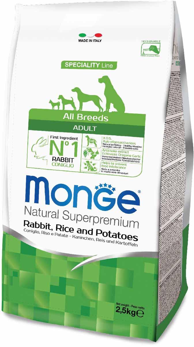 Корм сухой Monge Dog Speciality, для собак всех пород, с кроликом, рисом и картофелем, 2,5 кг сульф 480 для собак