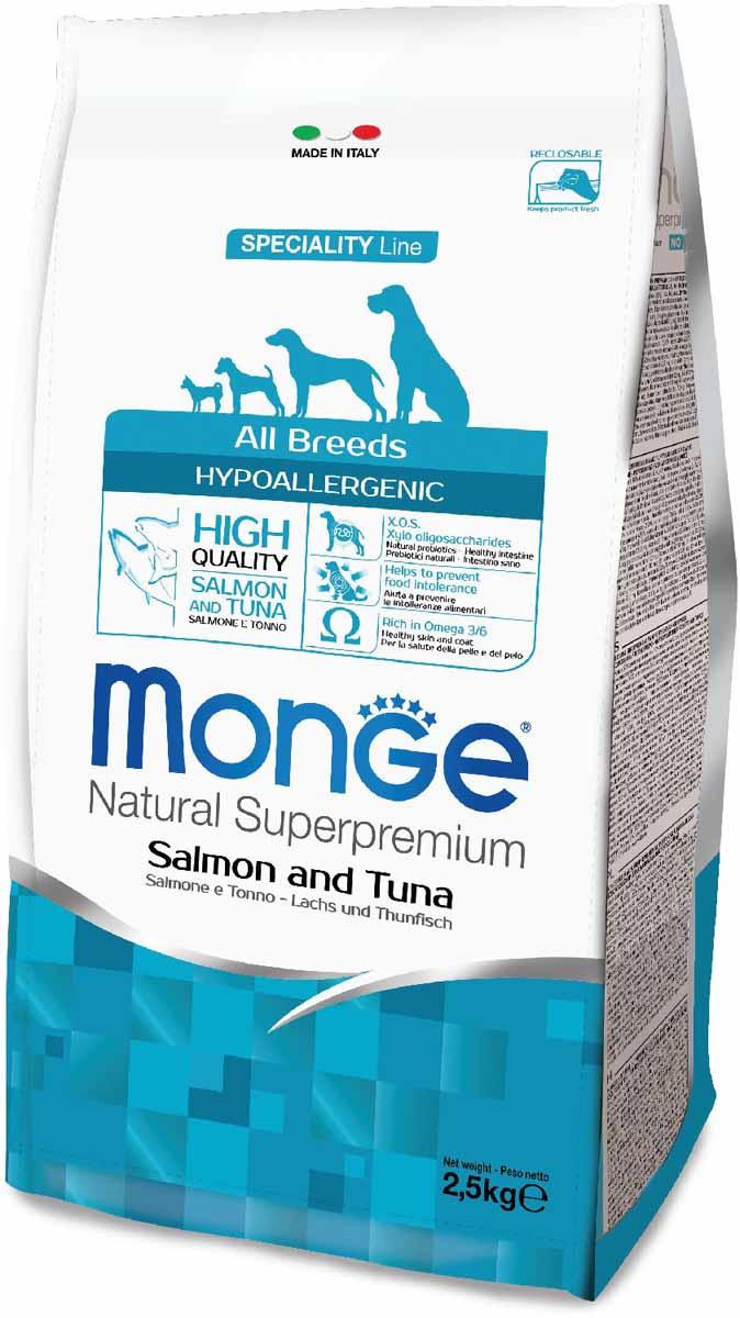 """Корм сухой Monge """"Dog Speciality Hypoallergenic"""", для собак, гипоаллергенный, с лососем и тунцом, 2,5 кг"""