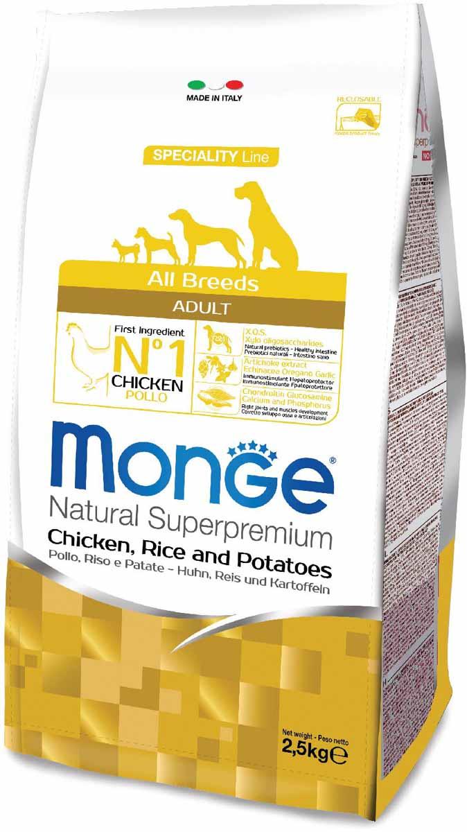 """Корм сухой Monge """"Dog Speciality"""", для собак всех пород, с курицей, рисом и картофелем, 2,5 кг"""
