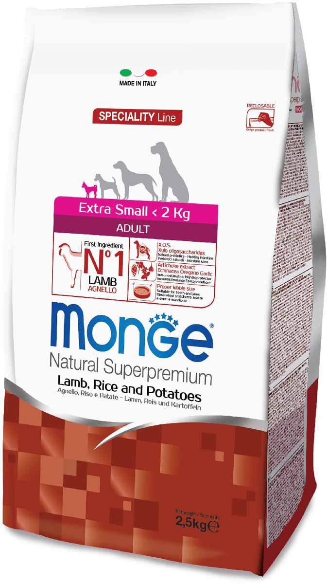 """Корм сухой Monge """"Dog Speciality Extra Small"""", для взрослых собак миниатюрных пород, с ягненком, рисом и картофелем, 2,5 кг"""