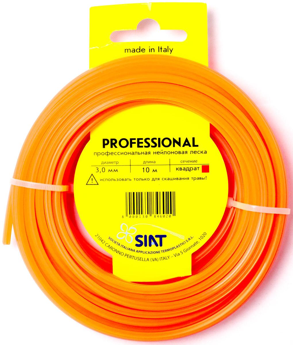 Леска для триммера Siat Professional Siat. Квадрат, диаметр 3 мм, длина 10 м леска для триммера siat professional siat звезда диаметр 3 мм длина 10 м
