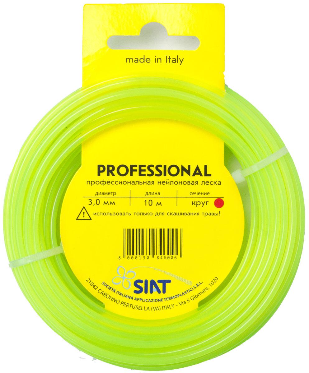 """Леска для триммера Siat """"Professional Siat. Круг"""", диаметр 3 мм, длина 10 м"""