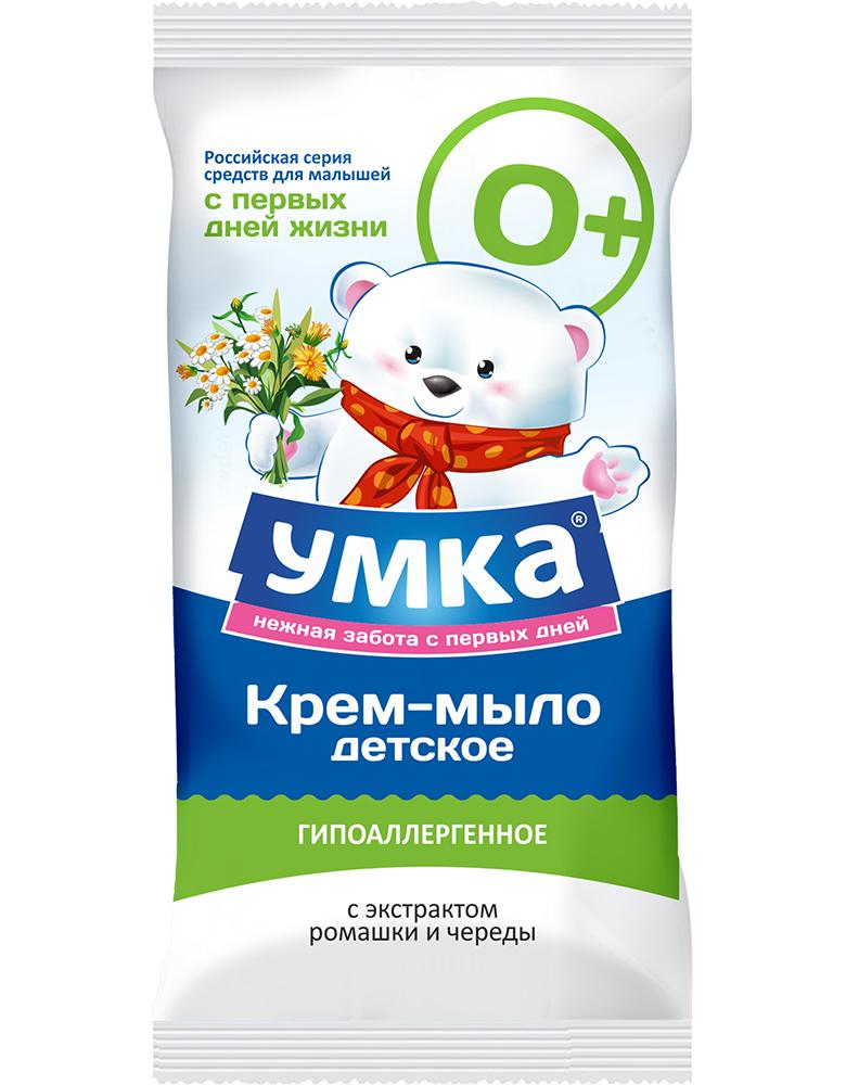 Умка Крем-мыло детское с экстрактом ромашки и череды 80 г Умка