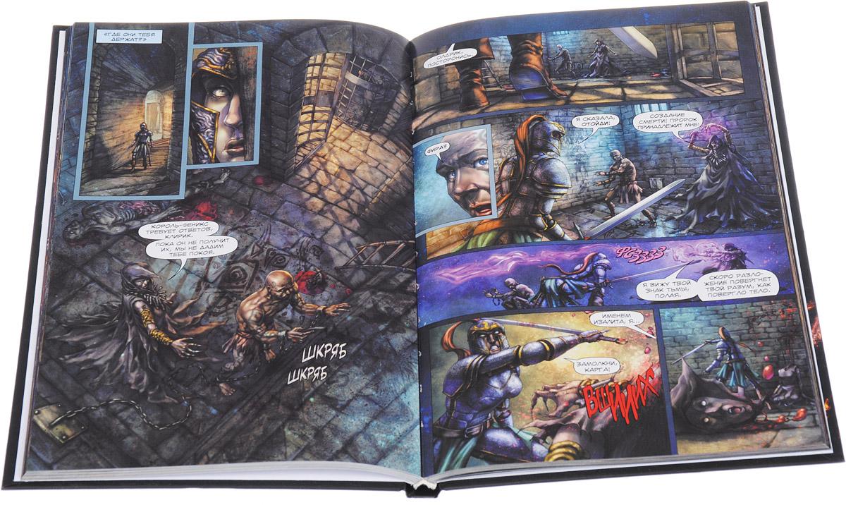Dark Souls. Дыхание Андолуса. Графический роман Закалённая боями воительница Фира...