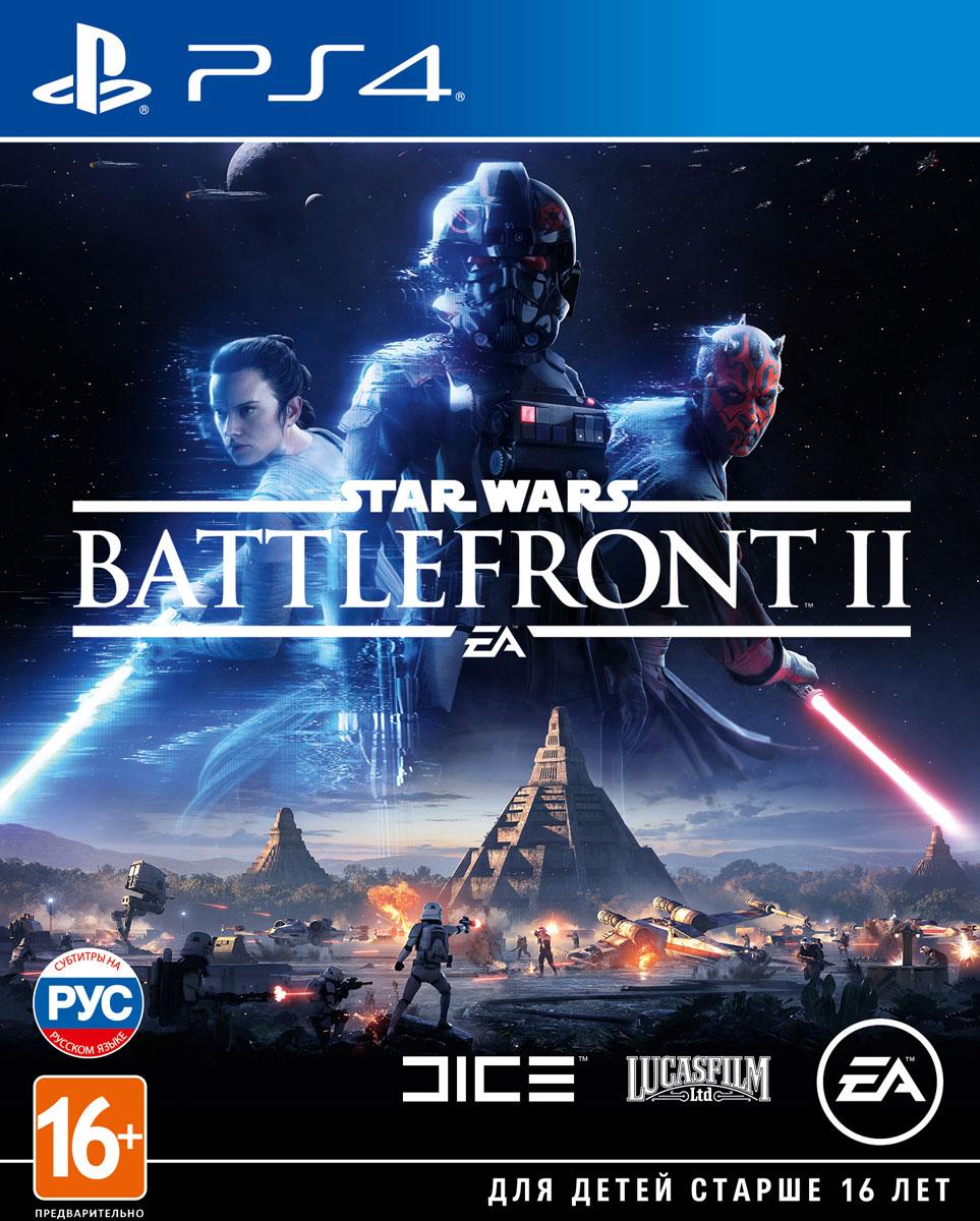 купить Star Wars: Battlefront 2 (PS4) по цене 1499 рублей