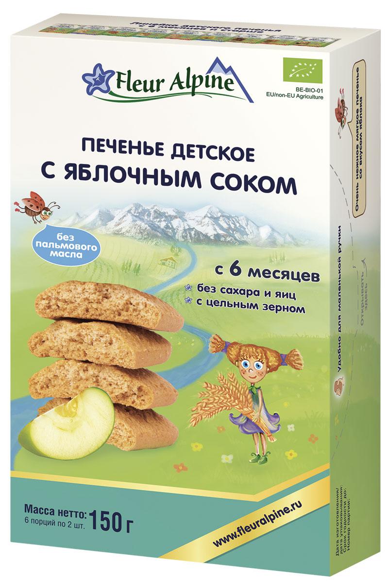 Фото - Fleur Alpine Organic печенье детское с яблочным соком, с 6 месяцев, 150 г fleur alpine organic с какао печенье детское с 9 месяцев 150 г