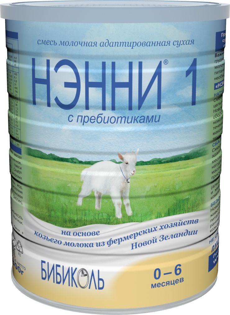 Нэнни 1 с пребиотиками молочная смесь на основе козьего молока, рождения, 400 г
