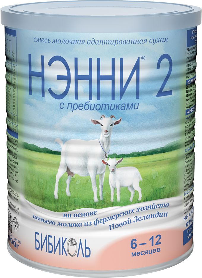 Нэнни 2 с пребиотиками молочная смесь на основе козьего молока, с 6 месяцев, 400 г нэнни 3 молочный напиток на основе козьего молока с 12 месяцев 400 г