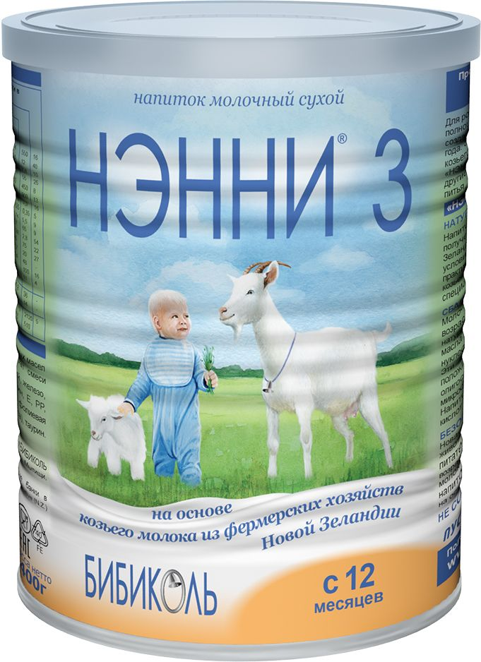 Нэнни 3 молочный напиток на основе козьего молока, с 12 месяцев, 400 г дмитриев владимир николаевич кефир лечебный напиток из коровьего молока