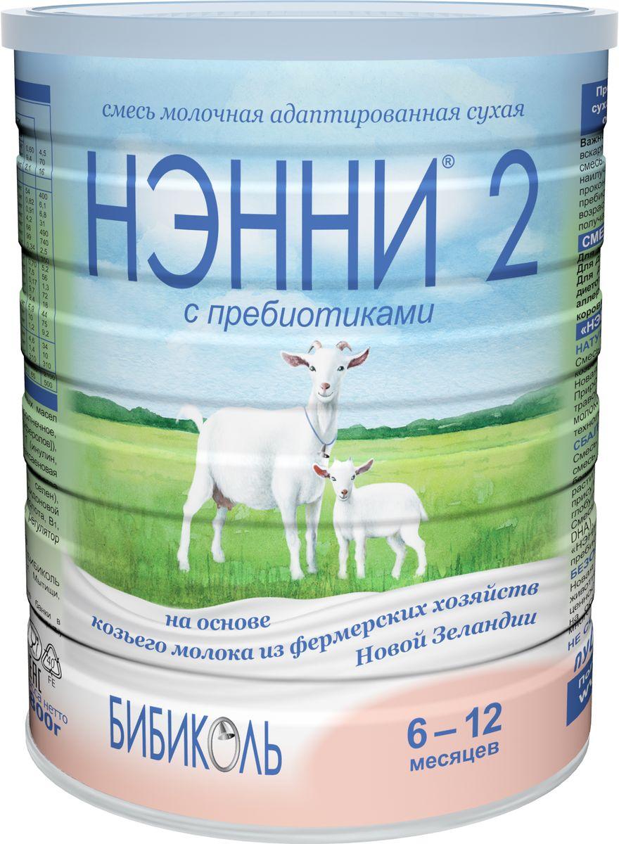 Нэнни 2 с пребиотиками молочная смесь на основе козьего молока, с 6 месяцев, 800 г