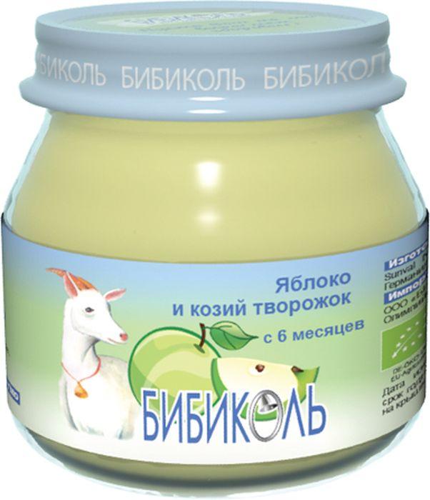 Бибиколь пюре яблоко и козий творожок, с 6 месяцев, 80 г бибиколь банан яблоко и козий творожок пюре с 6 мес 80 г