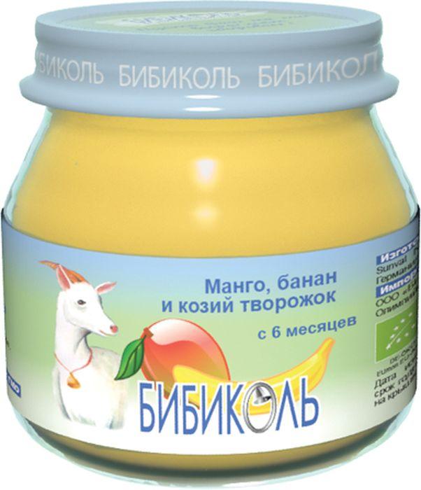 Бибиколь пюре манго, банан и козий творожок, с 6 месяцев, 80 г бибиколь банан яблоко и козий творожок пюре с 6 мес 80 г