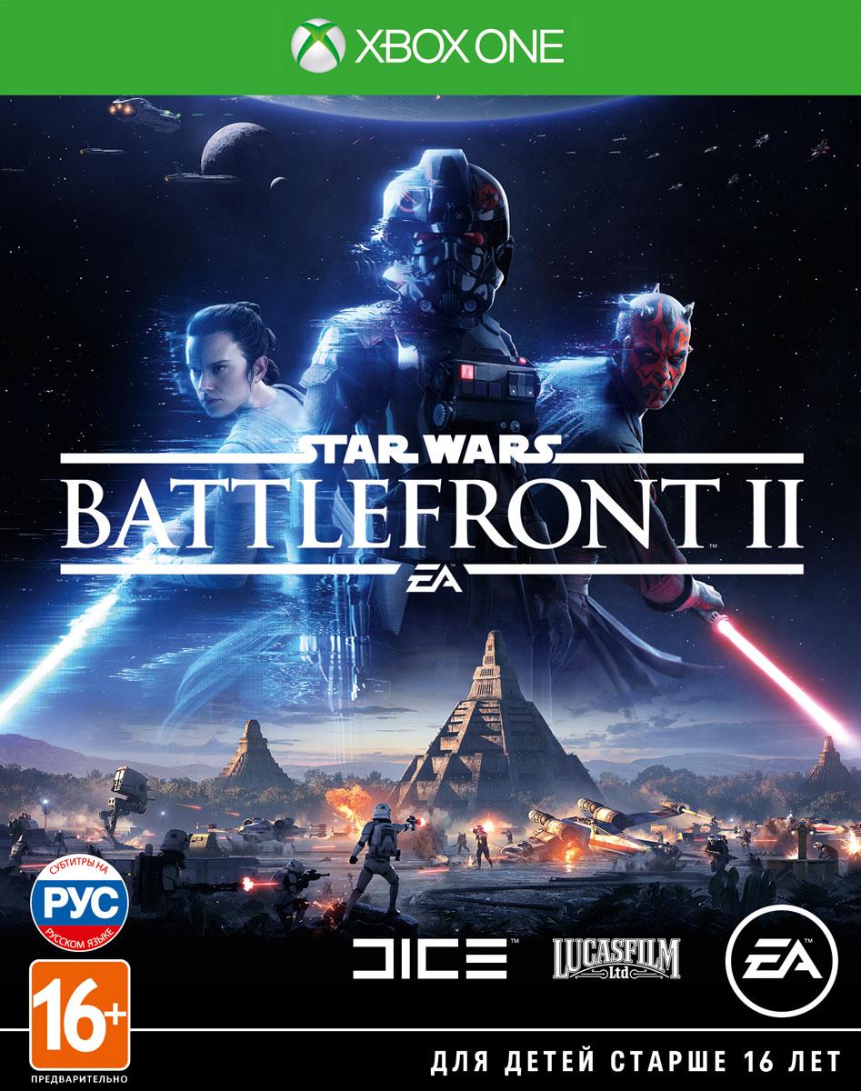 купить Star Wars: Battlefront 2 (Xbox One) по цене 1499 рублей