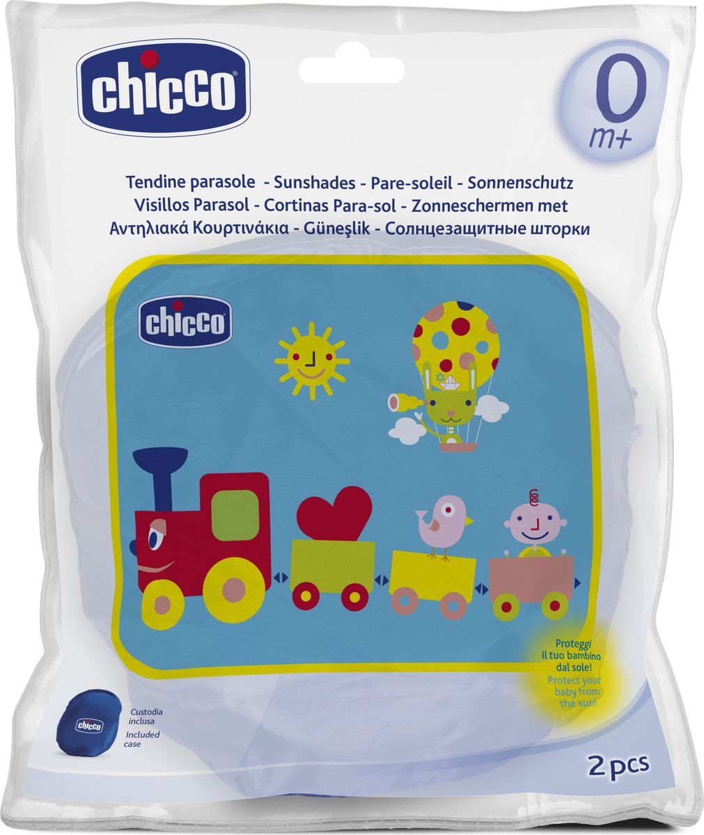 Chicco Шторки солнцезащитные для автомобиля Safe Паровозик