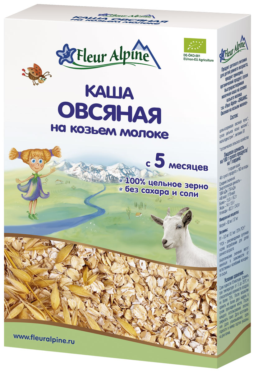 Fleur Alpine Organic каша на козьем молоке овсяная, с 5 месяцев, 200 г fleur alpine organic каша на козьем молоке овсяная с 5 месяцев 200 г