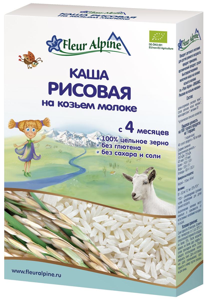 Fleur Alpine Organic каша на козьем молоке рисовая, с 4 месяцев, 200 г fleur alpine organic каша на козьем молоке овсяная с 5 месяцев 200 г