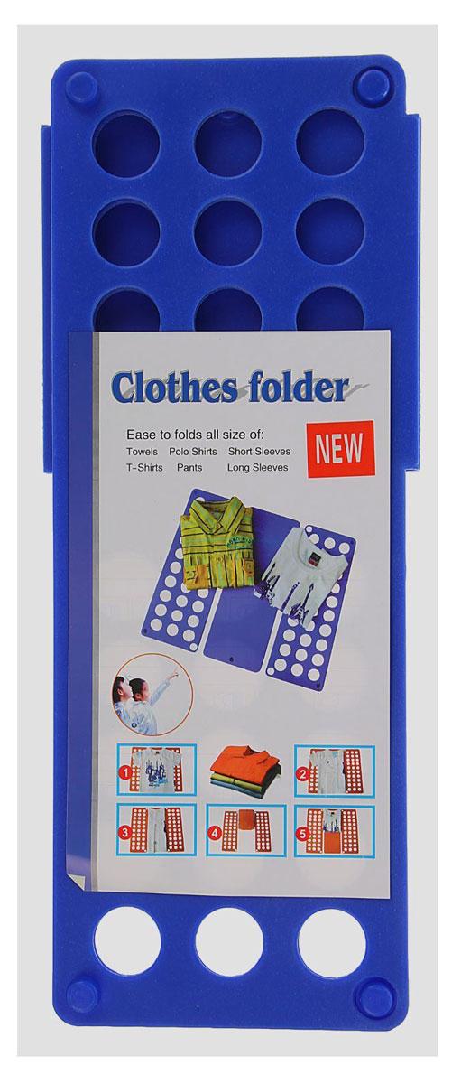 Приспособление для складывания детской одежды