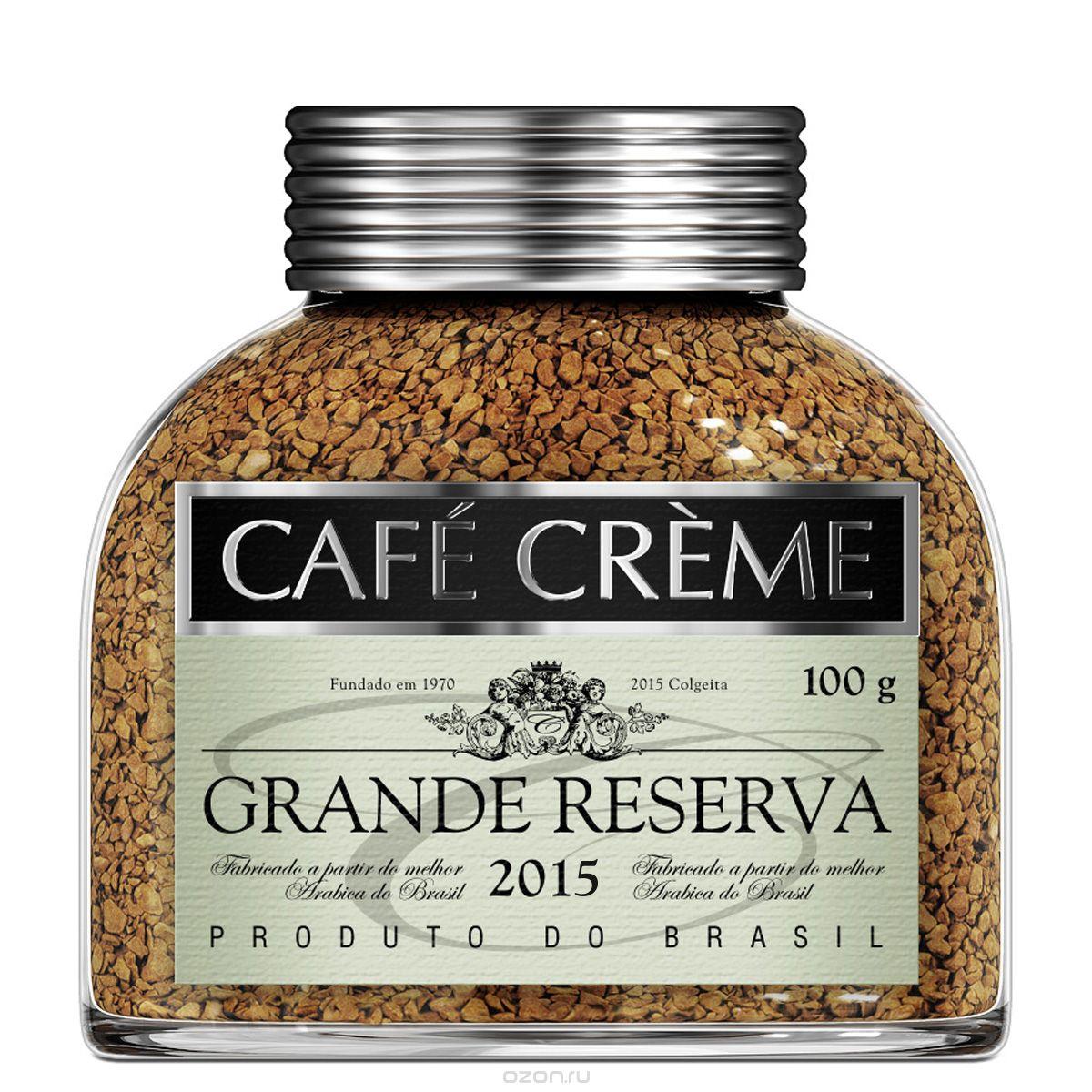 лучшая цена Cafe Creme Grande Reserva кофе растворимый, 100 г