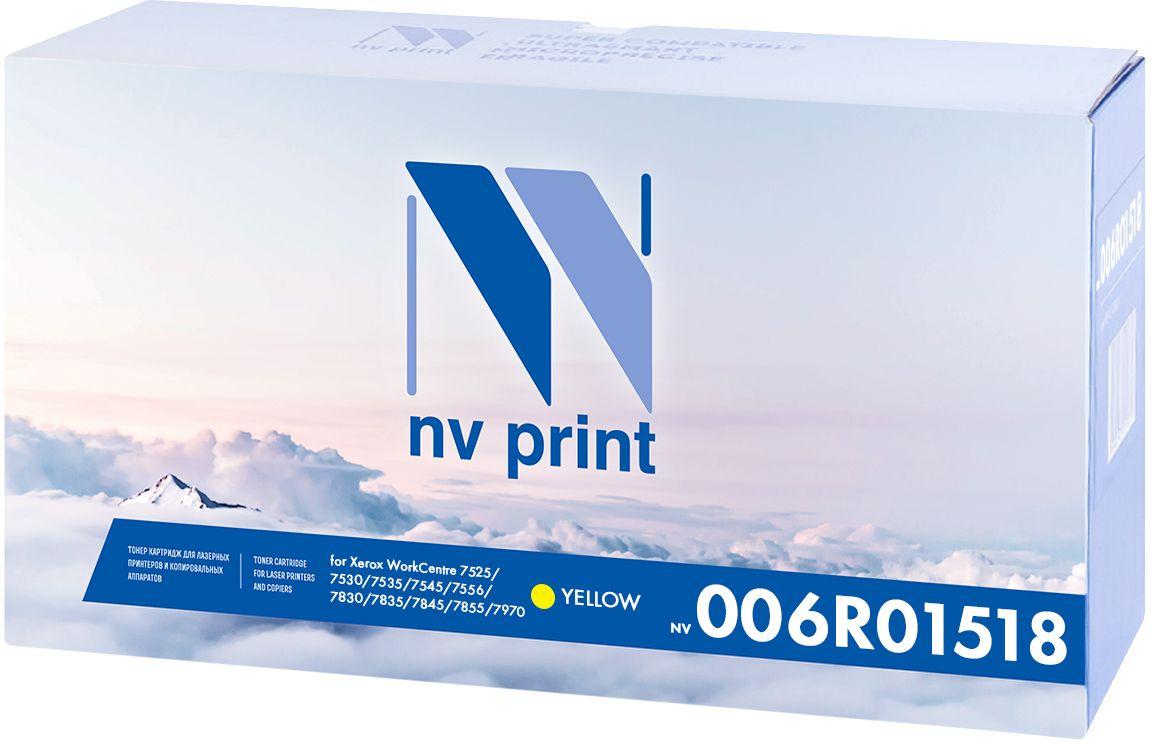 цены на Картридж NV Print 006R01518Y, желтый, для лазерного принтера  в интернет-магазинах